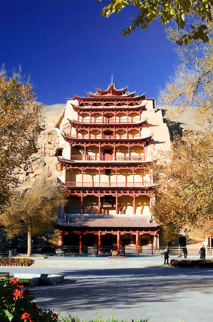 The Entrance To The Mogao Caves