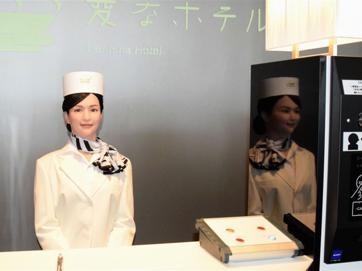 Female robot receptionist