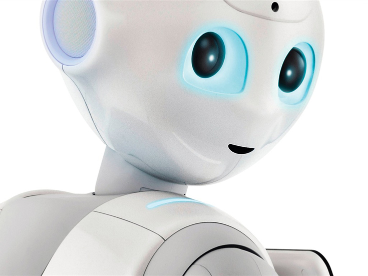Pepper  intelligent robot