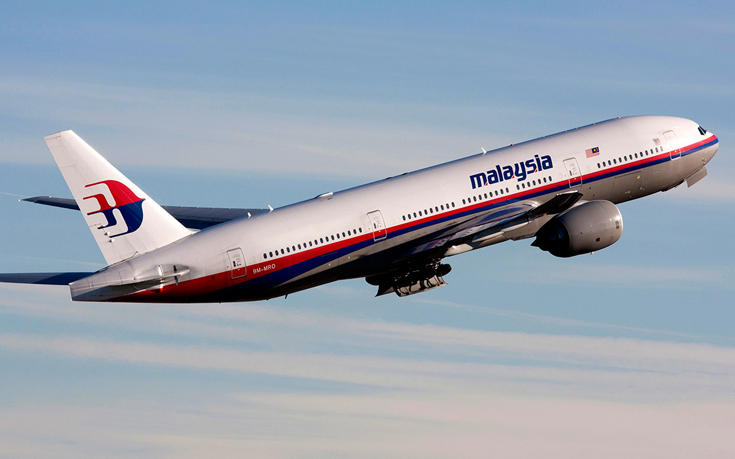 Missing Flight Malaysian Airline MH370